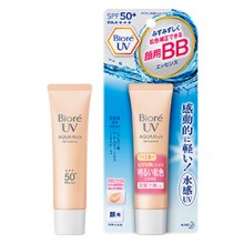 biore-aquarich-bb-cream