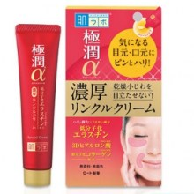 hada_labo_alpha_wrinkle_cream