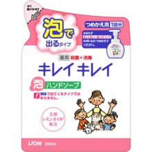 lion-foam-hand-soap-refill